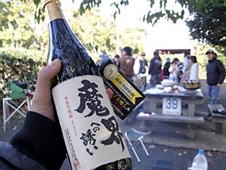 091212_城南島モツ鍋忘年会_RIMG1057.jpg