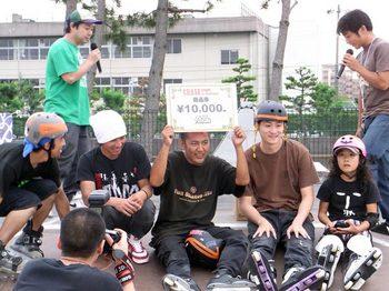 090927_千葉塩浜スケート大会CHASE_RIMG0208.jpg