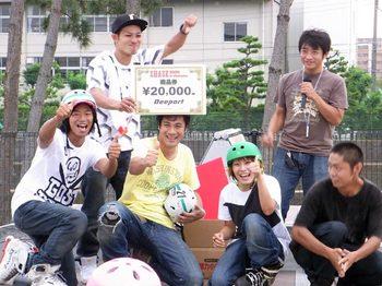 090927_千葉塩浜スケート大会CHASE_RIMG0215.jpg