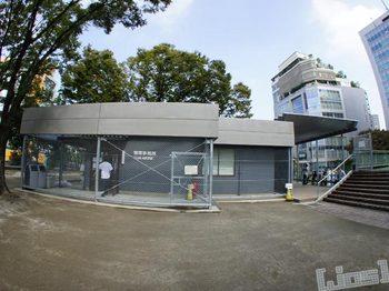 20111010宮下公園スケートパーク_DSC04083.jpg