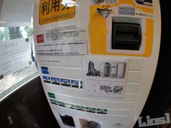 20111010宮下公園スケートパーク_DSC04092.jpg